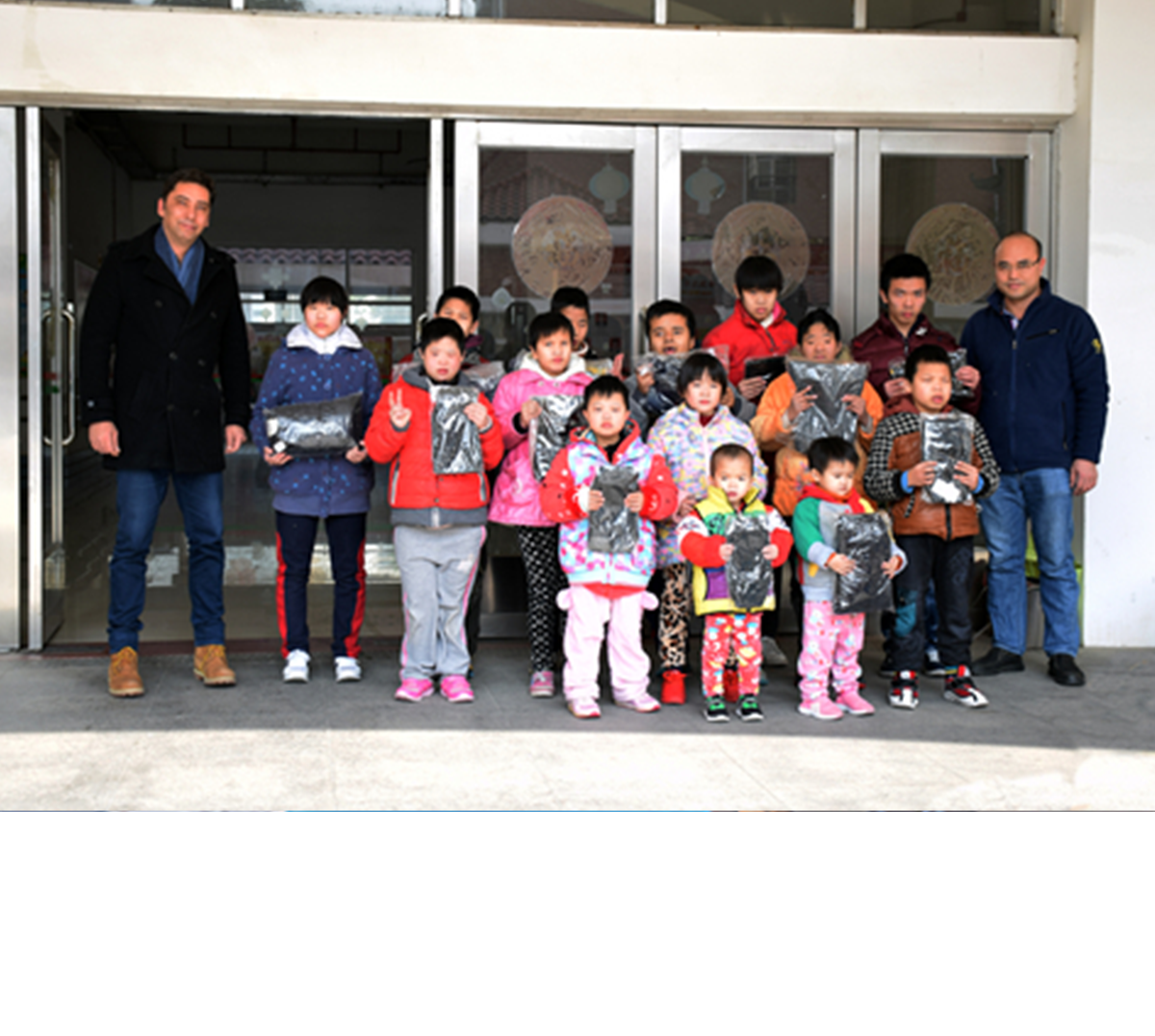 Donation to Jiangmen Child Welfare Institute