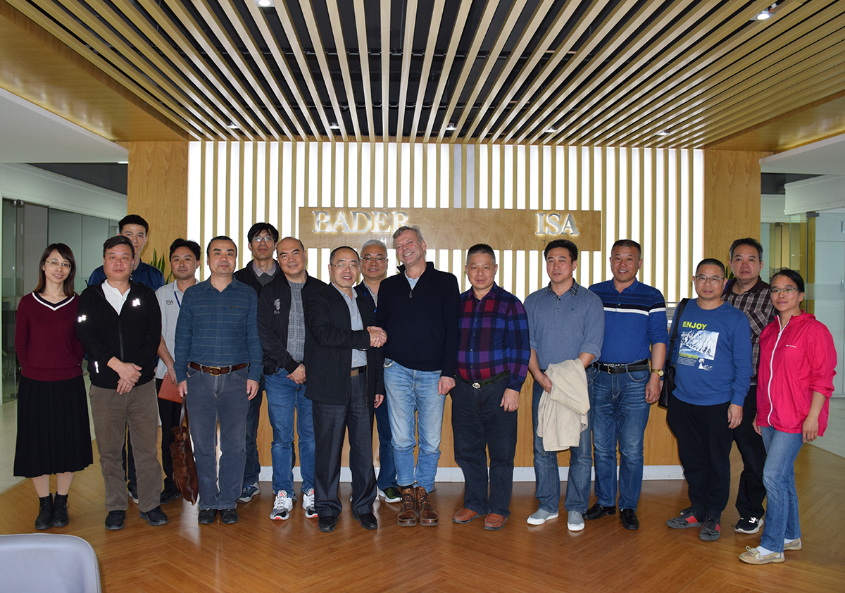 Visit Organized by Guangdong Leather Association to ISA TanTec Heshan